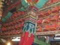 Le Nepal 39